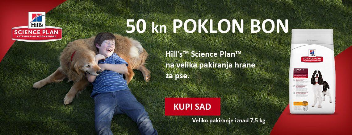 Hills kupon 50 kn na hranu za pse