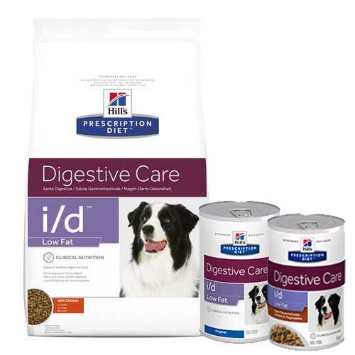 hills_id_low_fat__digestive_care_hrana za pse