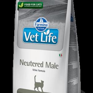 Vet-life-feline-neutered-male-HRANA ZA MACKE
