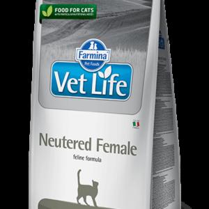 vet-life-feline-neutered-female-hrana za macke
