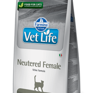 vet-life-feline-neutered-female-hrana za macke